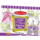 Jumbo Princess Coloring Pad